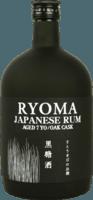 Small ryoma 7 year rum 400px b