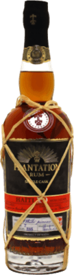 Medium plantation haiti xo single cask white pineau finish