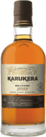 Small karukera 2008 l expression