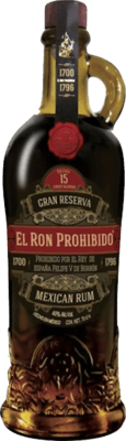 Medium el ron prohibido gran reserva 15 year
