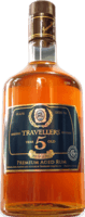 Small travellers 5 year