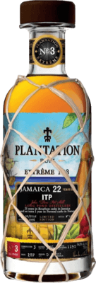 Medium plantation extreme no 3 jamaica long pond itp 22 year