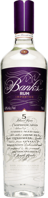 Medium banks 5 island rum 400px