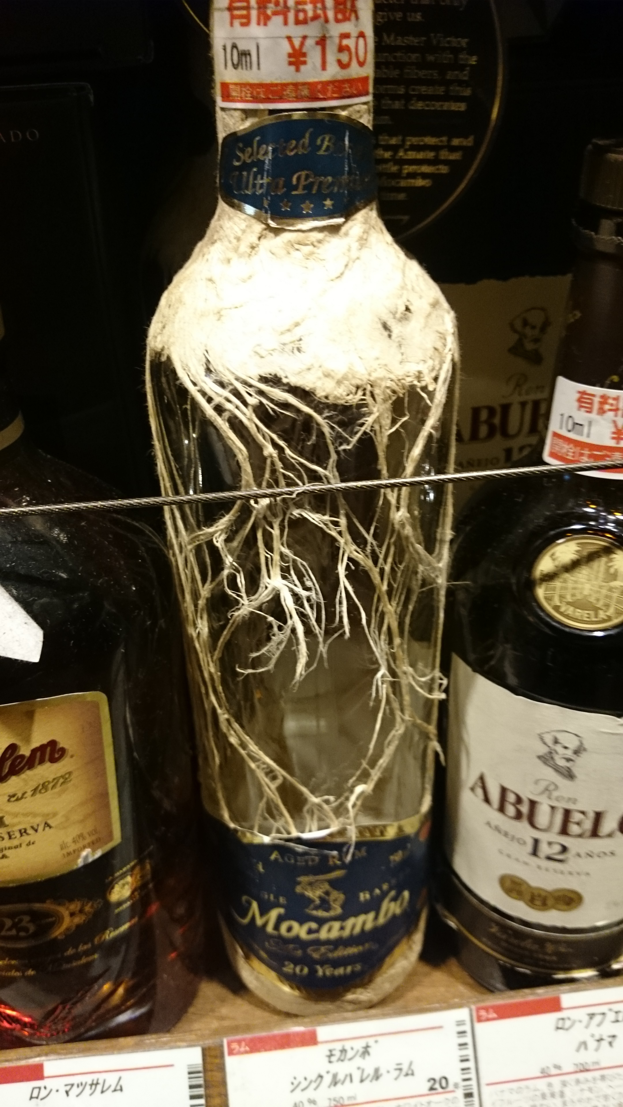 Mocambo 20 Art Edition Rum Ratings High: News 1 How To Be Single Convince